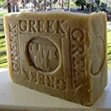Greek Olive Oil Soap Bar Natural Handcrafted (Face and Body) Soap Unscented All Natural