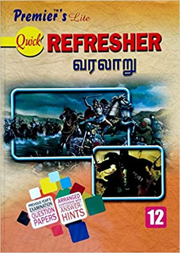 12th History Book In Tamil