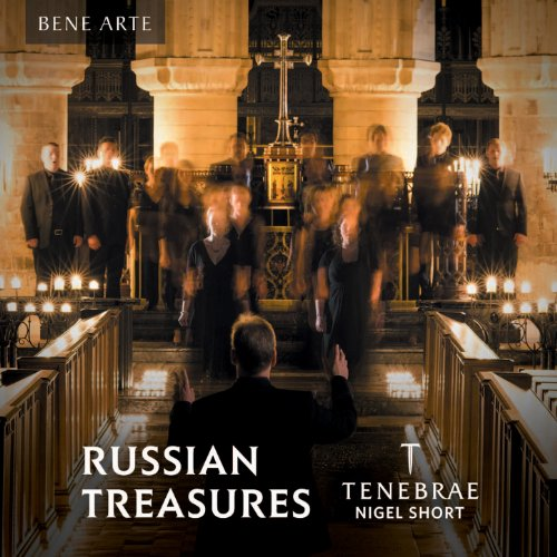 To Thee, O Victorious Leader (Russian Treasures Tenebrae)