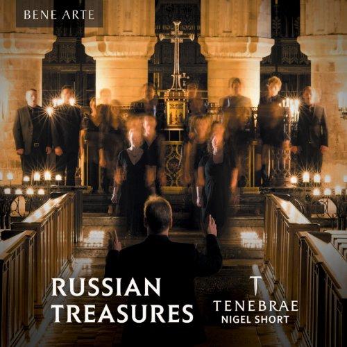Cherubic Hymn (Russian Treasures Tenebrae)