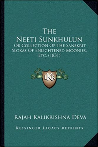 buy the neeti sunkhulun or collection of the sanskrit slokas of