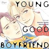 ドラマCD YOUNG GOOD BOYFRIEND