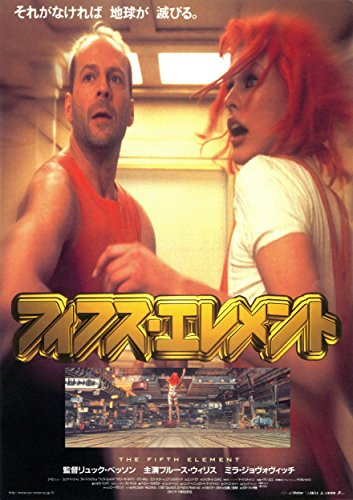 The Fifth Element (1997) Japanese Movie Poster 24x36