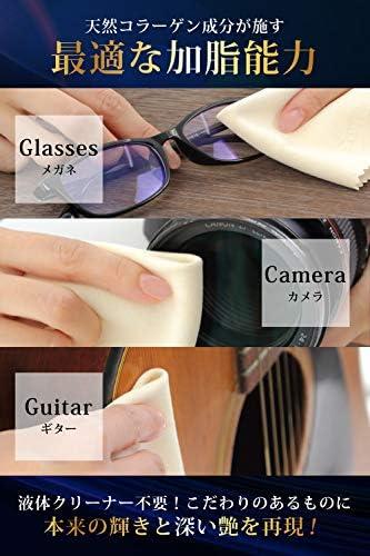 [スポンサー プロダクト]WITINK クリーニングクロス 2枚セット メガネ拭き キョンセーム ギタークロス 液晶画面にも