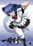 Ikki Tousen Xtreme Xecutor Vol.6 [Blu-ray]