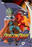 Dragon Drive, Vol. 5: Friends in Need (ep.16-18)
