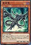 遊戯王OCG 黒鋼竜 ノーマル CORE-JP022