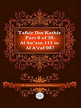 The Quran With Tafsir Ibn Kathir Part 8 of 30: Al An'am 111 To Al A'raf 087 (2015 Version): Al An'am 111 To Al A'raf 087 by [Abdul-Rahman, Muhammad]