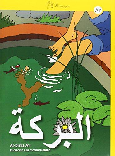 Al-birka A1-, Iniciación a la escritura árabe (Alif Madda)  [García Castillo, Alejandro - Palas Sánchez, Sergio - Aguilar Cobos, José David] (Tapa Blanda)