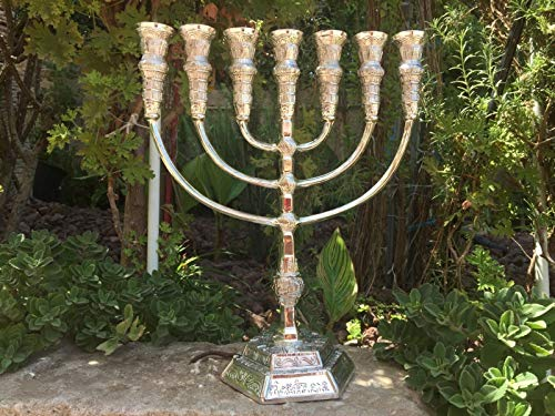 Yaliland Menorah Jerusalem Temple 14 Inch Height 35 cm 7 Branches Silver Plated XL by Yaliland (Image #1)