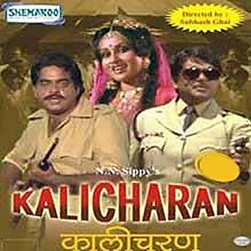 Kalicharan 1 Full Movie Download