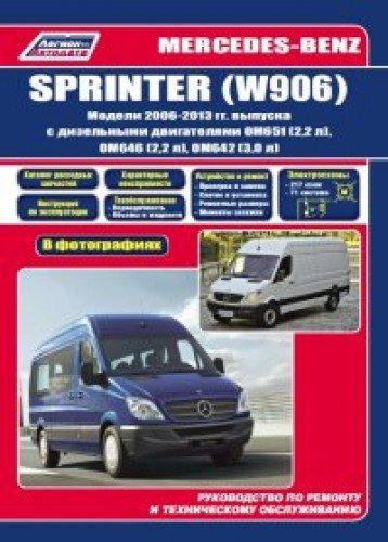 Price comparison product image Mercedes-Benz Sprinter (W906) 2006-2013 goda vypuska. Rukovodstvo po remontu i tehnicheskomu obsluzhivaniyu