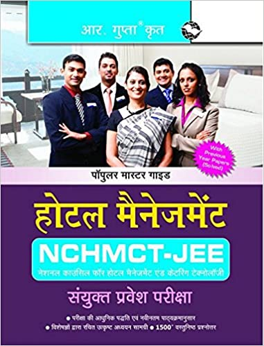Buy Hotel Management Entrance Exam Guide: Entrance Examination