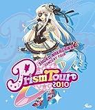 中川翔子 Prism Tour 2010 [Blu-ray]