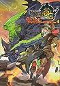 モンスターハンター3Gオフィシャルアンソロジーコミック Vol.4