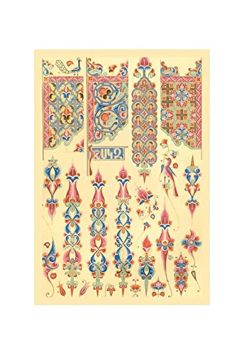 Buyenlarge Armenian Design Print (Canvas 24x36)