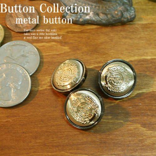 BT-025 【金】【高級メタルボタン】【20mm】ブレザーやジャケットに!金属製ボタン エンブレムボタン 金【1個】/ドレスシャツ/手芸/アイビー/リメイク