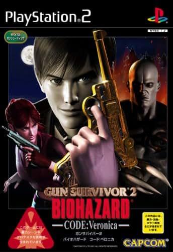 Gun Survivor 2: BioHazard Code: Veronica [Japan Import]