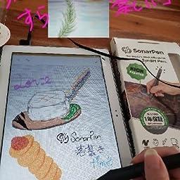 Amazon Sonarpen ソナーペン スタイラスペン 筆圧感知 タッチペン Android タブレット イラスト 初代 Ipad 対応 日本総代理店品 1年間国内保証 Purple タッチペン スタイラス 通販