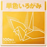 単色折り紙 15×15cm 100枚 金