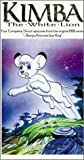 Kimba the White Lion - Being a Kind and Just King (Vol. 3) [VHS]