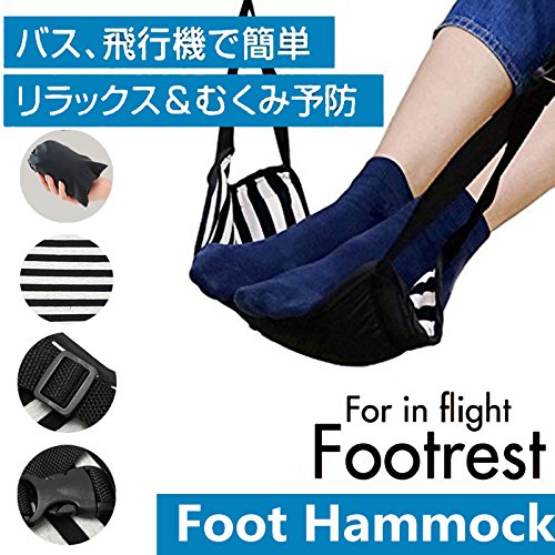 Striped Airplane (Airplane Footrest Made With Premium Memory Foam-Airplane Footrest - Airplane Travel Accessories Foot Hammock for Office Person Provides Relaxation and Comfort (Striped black and white))