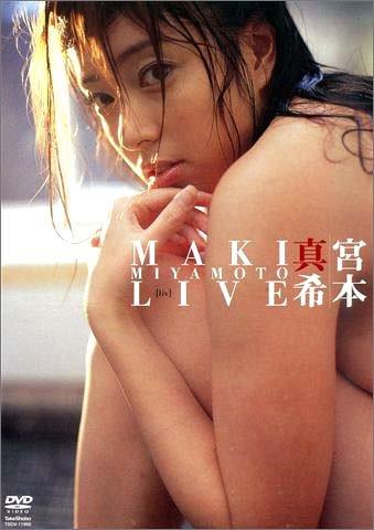 宮本真希 LIVE[liv]