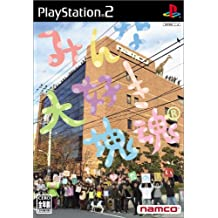 Minna Daisuki Katamari Damacy [Japan Import]