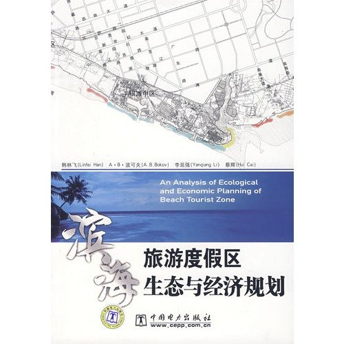 Download Beach Resort ecological and economic planning pdf