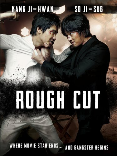 Top 5 Rough Cut Burt Reynolds