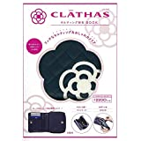 CLATHAS キルティング財布 BOOK