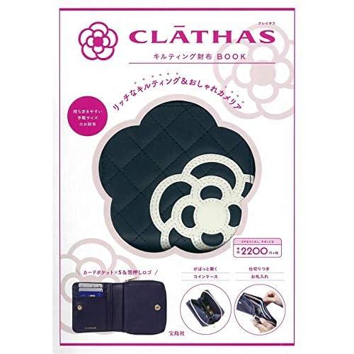 CLATHAS キルティング財布 BOOK 画像