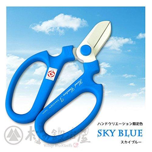 Sakagen Hand Creation Old Manners Type Sky Blue F-170 Limited Color