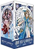 Ah! My Goddess Vol 1: Always and Forever Box Set