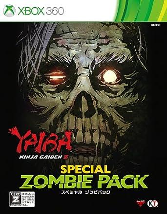 Amazon.com: YAIBA: NINJA GAIDEN Z Special Zombie Pack [Japan ...