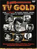 TV Gold by Frank Sinatra