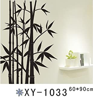 1 X Black Bamboo Wall Stickers Murals Art For Home Decal Decor By NewBeauty Part 66