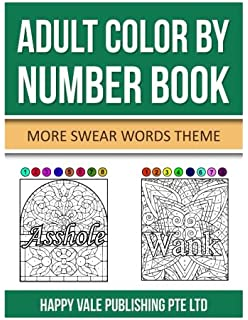 Amazon.com: Adult Color By Number Book: Swear Words Theme ...