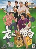 A Watchdog's Tale (Hong Kong / Chinese Tv Drama Dvd) Ntsc All Region (4 Dvd Boxset 20 Episodes)