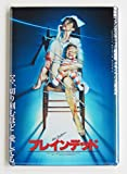 Dead Alive (Japan) Movie Poster Fridge Magnet (2 x 3 inches)