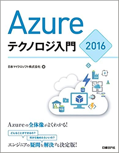 aure_book_icon