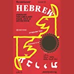 VocabuLearn: Hebrew, Level 2    Penton Overseas, Inc.