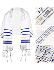 HalleluYaH Tallit Messianic Prayer Shawl Grafted In Designed in Israel - 22x72