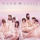 Tsugi No Ashiato by Akb48 (2014-01-22)