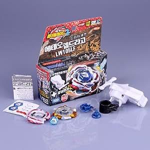 Hasbro Beyblade Metal Masters 1 pack Meteo L-Drago - Peonza Beyblade con lanzador