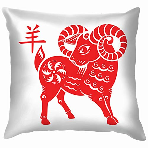 Goat Papercut 2015 Lunar Year Symbol Animals Wildlife Holidays Cotton Throw Pillow Case Cushion Cover Home Office Decorative, Square 16X16 Inch ()