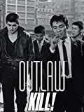 Outlaw: Kill! (Burai barase!) -- English subtitles