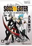 ソウルイーター モノトーン プリンセス - Wii