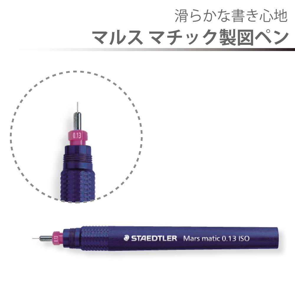 Staedtler Marsmatic 750 Pen Replacement NIB IS0 0.13mm 750 M013 Purple