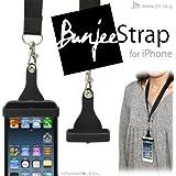 iPhoneを首から下げられる「 Bunjee Strap(ブラック)for iPhone 」バンジー ストラップ・工具不要で取り付け簡単!シリコンバンドで固定する新発想のネックストラップ・iPhone7/7 Plus・・iPhone6s/6s Plus・iPhone6/6 Plus・iPhone5s・iPhone5c・iPhone5・iPhone4s・iPhone4 対応 Bungee NeckStrap
